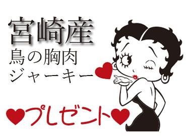 hakushu779.jpg