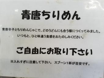 20170211_132628.jpg