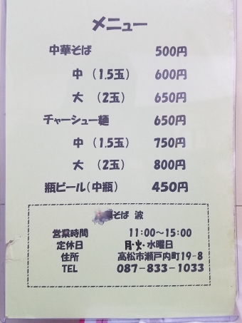 20170212_115717.jpg