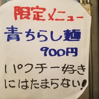 20170221_122253.jpg