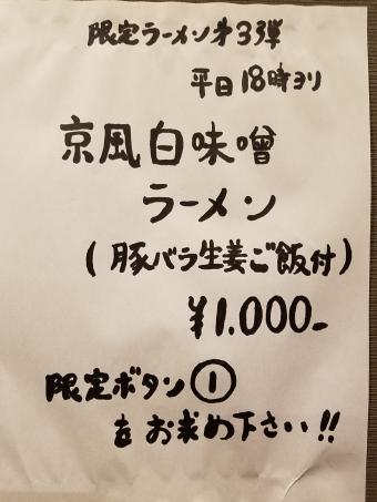 20170301_182900.jpg