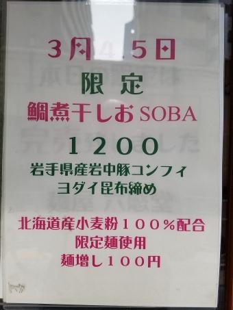 20170305_125835.jpg