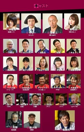 よしもと新喜劇映画 商店街戦争~SUCHICO~0001