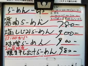 20170308_174831.jpg