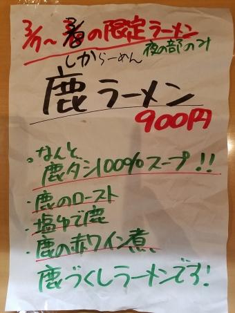 20170308_210300.jpg