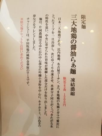 20170311_145134.jpg