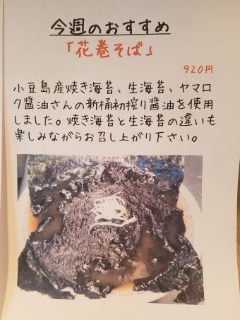 20170312_122319.jpg