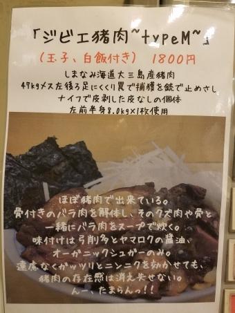 20170316_191157.jpg