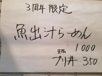 20170319_144025.jpg