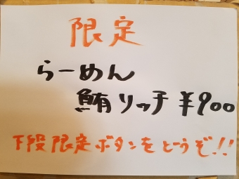 20170320_120721.jpg