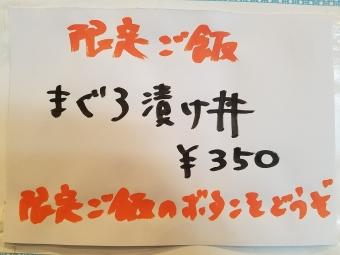 20170320_120733.jpg