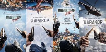 HARDCORE-HENRY-poster-0-900x444[1]
