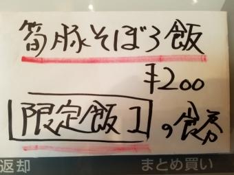 20170413_120035.jpg