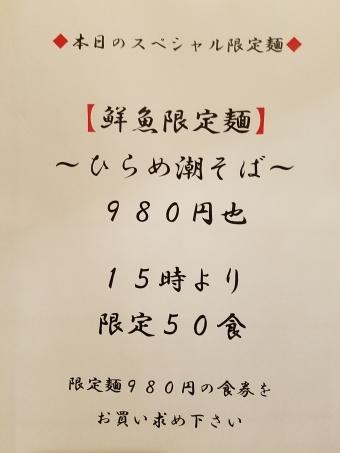 20170417_184314.jpg