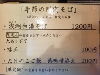 20170420_184809.jpg