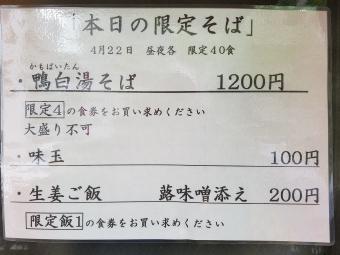 20170422_124837.jpg