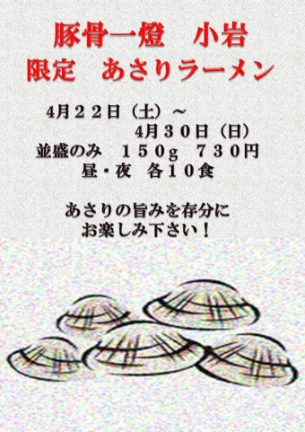 IMG_0033[1]