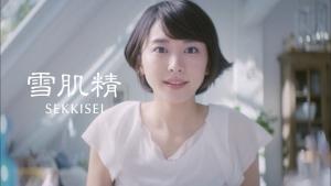 aragakiyui_sekkisei_onegai0000.jpg