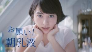 aragakiyui_sekkisei_onegai00012.jpg