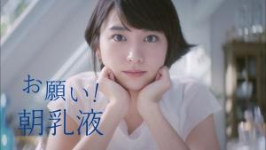 aragakiyui_sekkisei_onegai00013.jpg