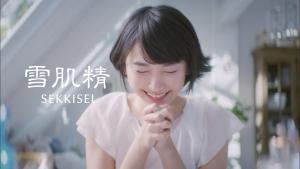 aragakiyui_sekkisei_onegai0001.jpg