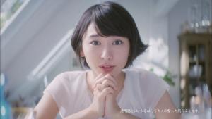 aragakiyui_sekkisei_onegai0005.jpg