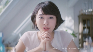 aragakiyui_sekkisei_onegai0006.jpg