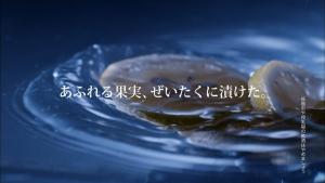 fukatsueri_kokushibori_tsukiyoCM0006.jpg
