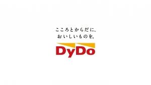 haidashoko_wakagokochi1CM00.jpg
