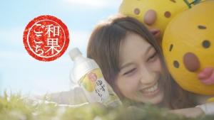haidashoko_wakagokochi1CM07.jpg