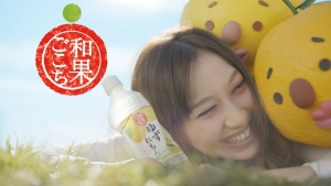 haidashoko_wakagokochi1CM08.jpg