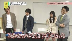 hashimotokanna_benzemi20170313_00011.jpg