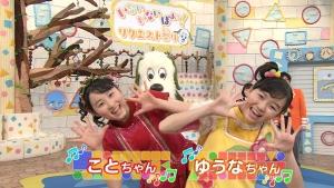 hatamei_wanpako20170326_0012.jpg