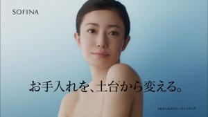kannomiho_sofinaIPCM_0001.jpg