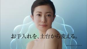 kannomiho_sofinaIPCM_0002.jpg