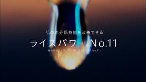 koizumikyoko_onebykoseURUOI_5.jpg