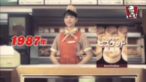 morikawaaoi_KFC1987_0000.jpg