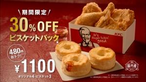 morikawaaoi_KFC1987_00010.jpg