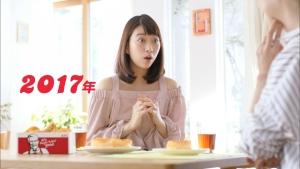 morikawaaoi_KFC1987_0005.jpg