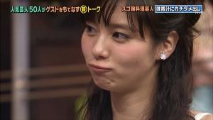 shinkawayua_gaya_0035.jpg