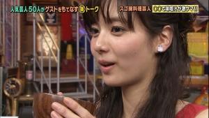 shinkawayua_gaya_0038.jpg