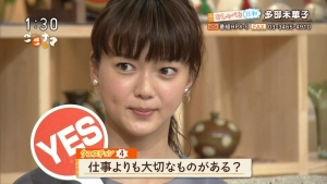 tabemikako_gogonama20170413_0059.jpg
