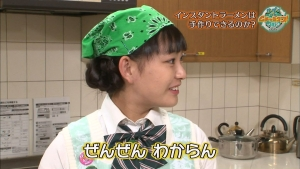 takoyakirainbow_muchamitasu20170326_0007.jpg