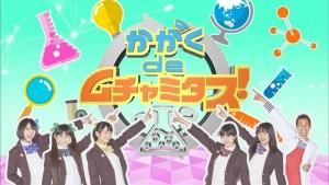 takoyakirainbow_muchamitasu20170326_0012.jpg