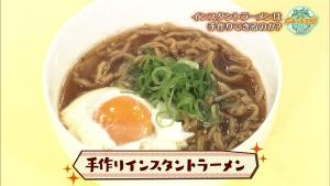 takoyakirainbow_muchamitasu20170326_0014.jpg