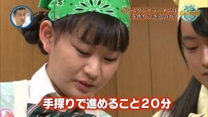 takoyakirainbow_muchamitasu20170326_0020.jpg