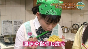 takoyakirainbow_muchamitasu20170326_0028.jpg