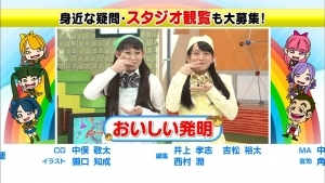 takoyakirainbow_muchamitasu20170326_0039.jpg