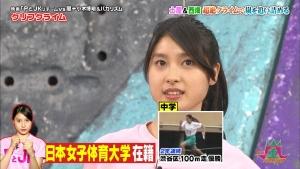 tsuchiyatao_vsarashi20170316_00011.jpg