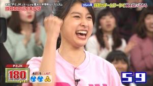 tsuchiyatao_vsarashi20170316_00029.jpg